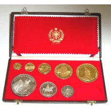 Albania 1968, Proof Gold and Silver Set, 500th Anniversary