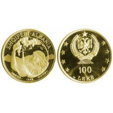 Albania 1968, 100 Leke, Proof Gold Coin, girl in national dress, wine harvest