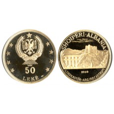 Albania 1969, 50 Leke, Proof Gold Coin, Agriocastrum Ruins