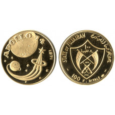 Fujairah 1971, 100 Riyals Proof Gold Coin