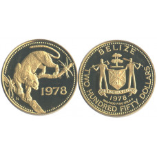 Belize 1978, 250 Dollars, Proof, Jaguar