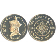 Bhutan 1966, 2 Sertums, Proof, 40th Anniversary-Accession