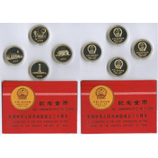 China 1979, 400 Yuan Gold Proof Set