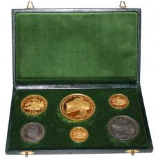 Chile 1968 - Proof Gold and Silver Coin Set - Santiago de Chile