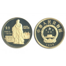 China 1985, 100 Yuan, Proof, Founders of Chinese Culture