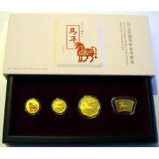 China 2014, Premium Proof Set  - Year of the Horse