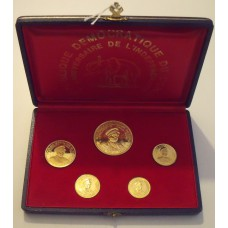 DR Congo 1965, Proof Gold Set 5 th Anniversary of Independence, President Joseph Kasa - Vubu