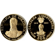 Colombia 1969, 300 Pesos - Proof Gold Coin - 150th Anniversary of the Battle of Boyaca