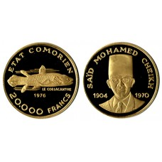 Comoros 1976, 20000 Francs, Proof Gold Coin, Said Mohamed Cheikh