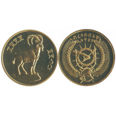 Ethiopia 1977, 600 Birr, B/U, Lion in Circle