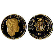 Guinea 1970, 5000 Francs, Proof Gold Coin, 10th Aniversary of Independence, Queen Teyi