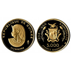 Guinea 1970, 5000 Francs, Proof Gold Coin, 10th Aniversary of Independence, Cleopatra 069BC--030BC