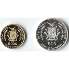 Guinea 1970, 5000 Franc, Proof Gold Coin and 500 Franc 1969 Proof silver Coin