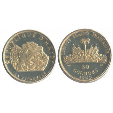 Haiti 1969, 30 Gourdes - Proof, 10th Anniversary of  Revolution