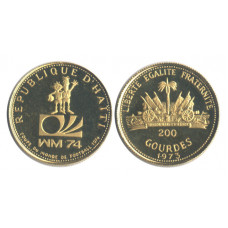 Haiti 1973, 200 Gourdes, Proof, World Soccer Championship Games