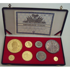 Haiti 1967/1970, Proof Gold and Silver Set in the org. luxury box with Certificate No 1210,