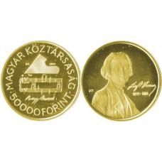 Hungary 2011, 50.000 Forint Proof, 200th Anniversary of Birth Franz Liszt