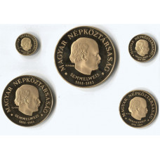 Hungary 1968, Proof Set, 150th Anniversary - Ignacz Semmelweis