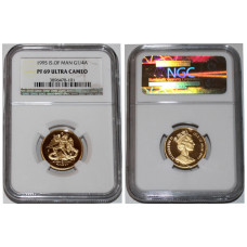Isle of Man 1995, 1/4 Angel, Proof Gold Coin, in Capsual of NGC