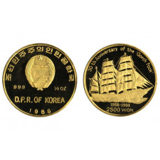 Korea North 1988, 2.500 WON