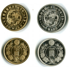 Korea North 2005, 2500 WON, Set Gold / Silver