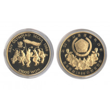 Korea South 1986, 2.500 WON