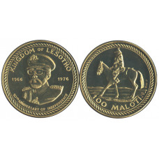 Lesotho 1976, 100 Maloti, B/U, 10th Anniversary of Independence