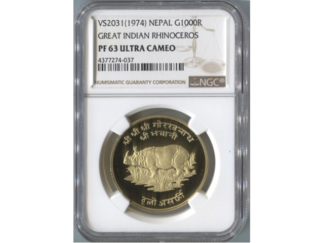 Nepal 1974 1000 Rupee 1974 Proof Gold Coin In Ngc