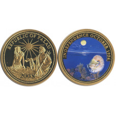 Palau 1994, 200 Dollars, Mermaid with Neptune
