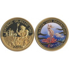 Palau 1995, 200 Dollars Proof, Neptune with Sailing-Boot