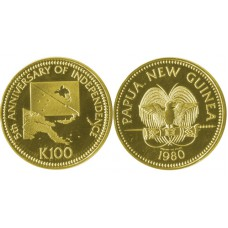 Papua New Guinea 1980, 100 Kina , Proof, 5th Anniversary of Independence