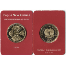 Papua New Guinea 1979, 100 Kina, a perfect Proof Gold Coin