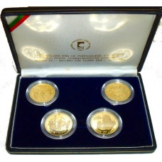 Portugal 1996, Proof Set - Portuguese Discoveries Series VII