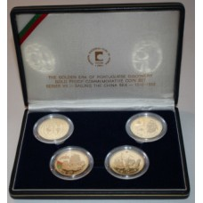 Portugal 1996, 4 x 200 Escudos Gold Coin, Discovery Set Serie VII, Sailing the China Sea