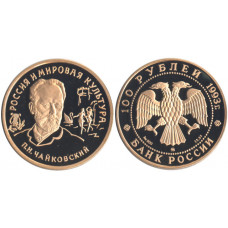 Russia 1993, 100 Roubles