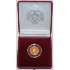 Russia 1993, International Numismatic Convention Medal Stuttgart