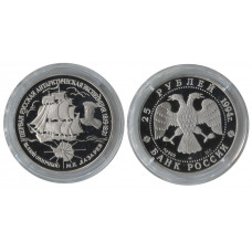 Russia 1994, 25 Roubles - Proof Palladium Coin