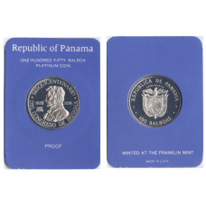 Panama 1976,150 Balboas, Proof