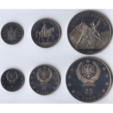 Albania 1968, Silver - Proof Set