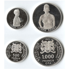 Dahomey –Benin 1971, 2 Proof Silver Coins - 10th Anniversary