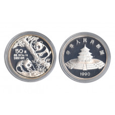China 1990, 50 Yuan, Proof, Two Pandas