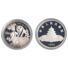 China 1992, 50 Yuan, Proof, Two Pandas