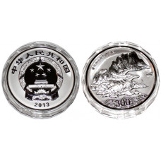 China 2013, 300 Yuan, Proof 1Kg Silver Coin