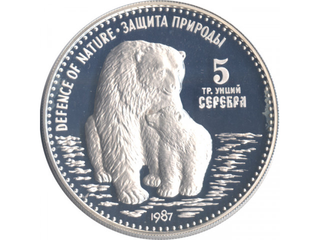 Russia 1987 5 Oz Silver Medal Perfect Proof In Orginal