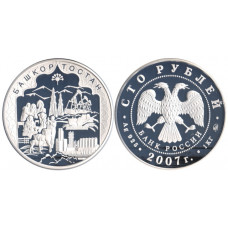 Russia 2007, 100 Roubles