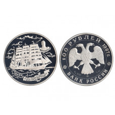 Russia 1997, 100 Roubles