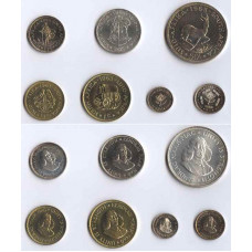 South Africa 1963, Short Proof Set